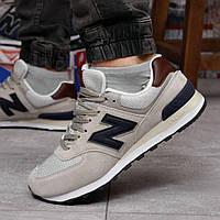 Кросівки чоловічі New Balance 574 сірі кросівки демісезонні в Нью Беланс 574