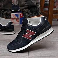 Кросівки чоловічі New Balance 574 темно-сині кросівки демісезонні в Нью Беланс 576