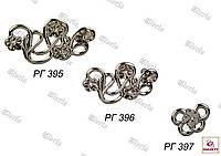 Ручки для мебели РГ 395 - РГ 397