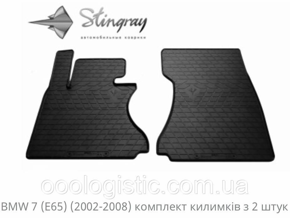 Автоковрики на BMW 7(Е65/66) 2002> Stingray гумові 2 штуки