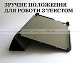 Цветной чехол Озеро для Lenovo Tab M10 FHD Plus Iron Grey (TB X606X X606F) Ivanaks Tri fold lake, фото 4