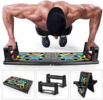 Тренажер-доска Push Up Rack Board со стойками для отжимания 9в1 разным хватом (спина, плечи, бицепс, трицепс)
