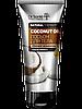 Лосьйон для тіла COCONUT OIL 200 мл Dr.Sante Natural Therapy