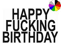"""Надпись на коробку """"Happy Fucking Birthday"""", цветная"""