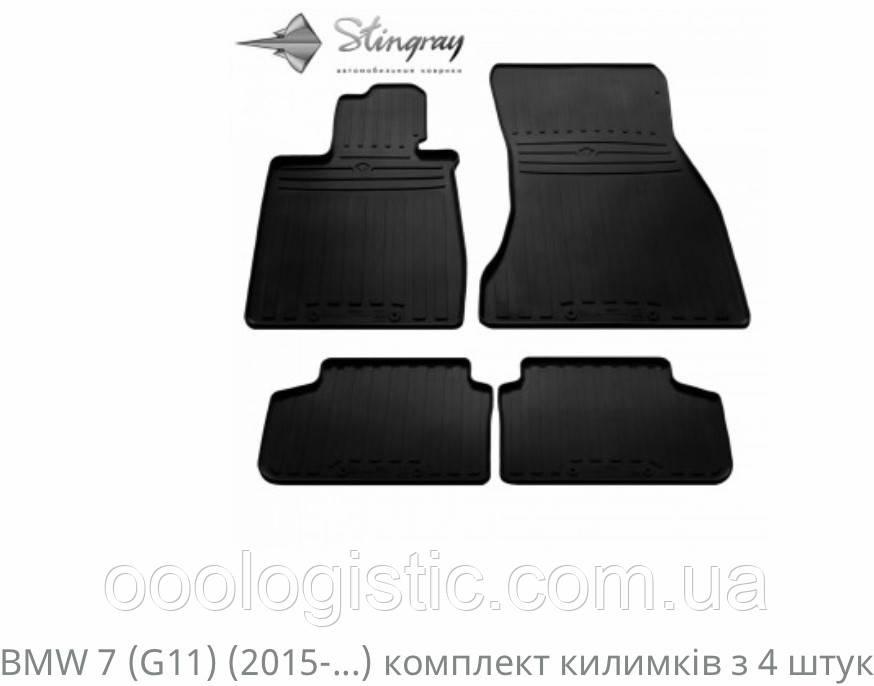 Автоковрики на BMW7( G11) 2015> Stingray резиновые 4 штуки