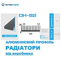 Алюмінієвий РАДІАТОР ОН-082 б.п. 122*38 / Алюминиевый РАДИАТОР 122х38