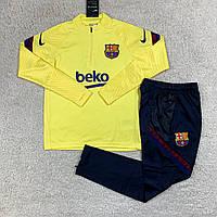Тренировочный спортивный костюм Барселоны 20/21 желтый