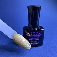 Гель лак для ногтей Master Professional Milky 8 мл №06