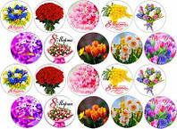 """Вафельная картинка """"Цветы. Букет цветов. Розы. 8 Марта. Восьмое Марта. С Праздником Весны"""""""