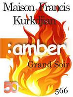 Духи 50 мл (566) версия аромата  Grand Soir Maison Francis Kurkdjian