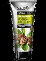 Лосьйон для тіла SHEA BUTTER 200 мл Dr.Sante Natural Therapy