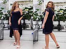 Жіночий комплект халат з ночнушкою великого розміру.Розміри:50/52,54/56,58/60+Кольору
