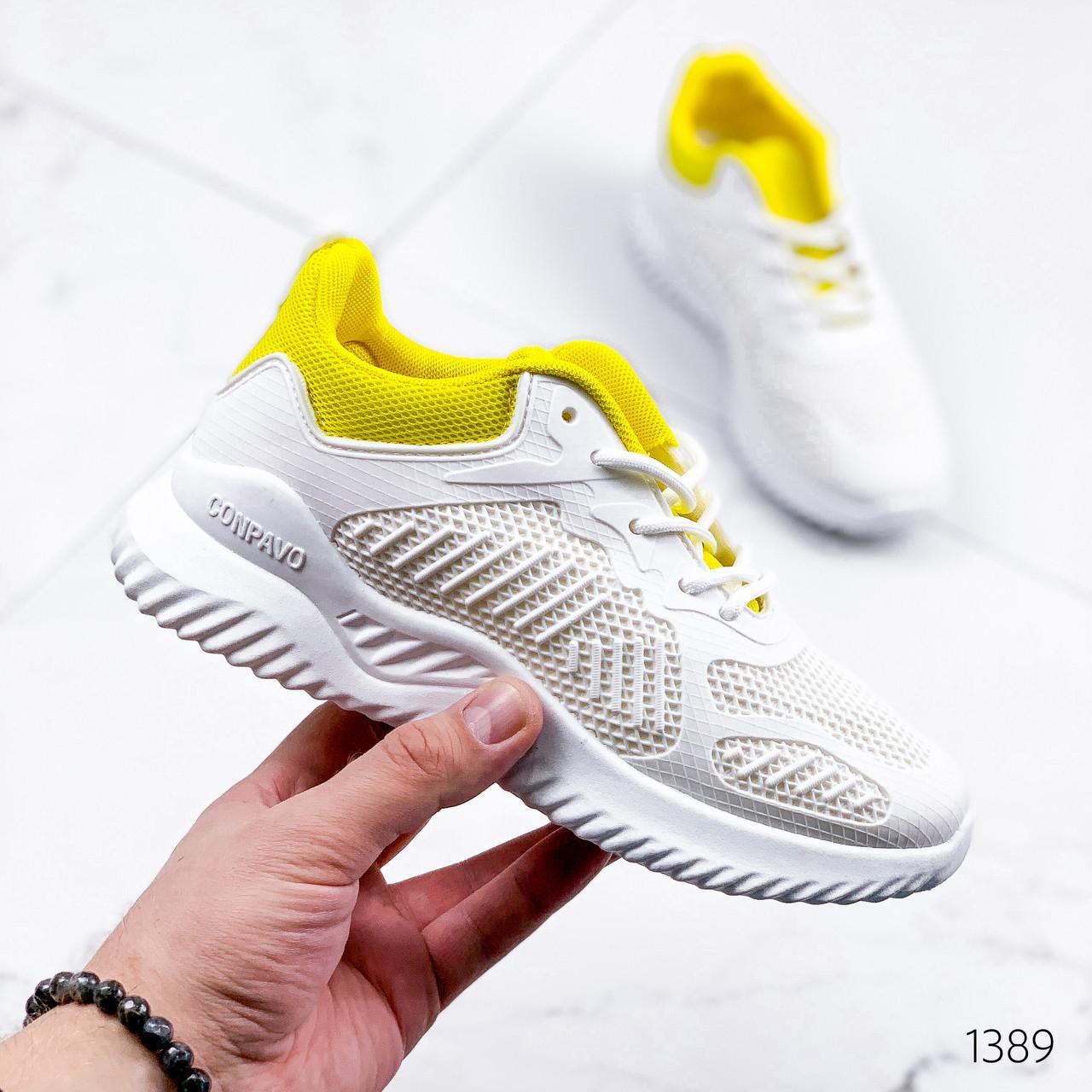Кроссовки женские Karla белый+ желтый 1389