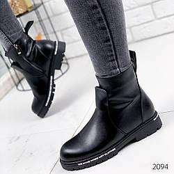 Ботинки женские Dorian черные 2094