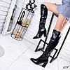 Сапоги женские Beryl черные 2224 ДЕМИ, фото 9