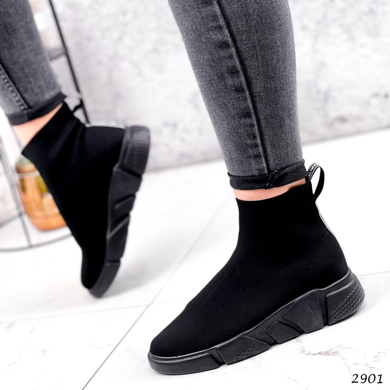 Кросівки жіночі Balens чорні на чорній підошві 2901