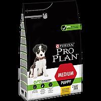 Purina Pro Plan Puppy Medium Chicken (Корм для щенков средних пород курицa 3 кг)