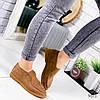 Черевики жіночі Fashion капучіно 9673, фото 2
