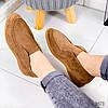 Черевики жіночі Fashion капучіно 9673, фото 8