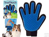 Рукавичка для ВИЧІСУВАННЯ ШЕРТИ домашніх тварин True Touch Glove, фото 1