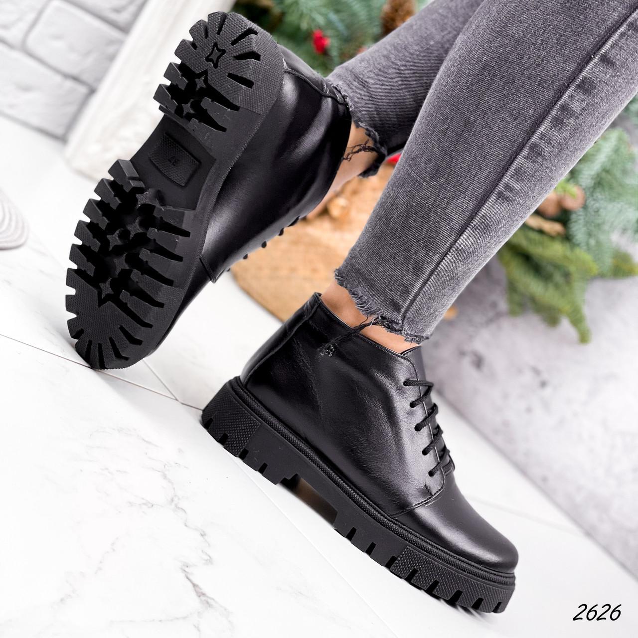 Ботинки женские Irma черные кожа 2626