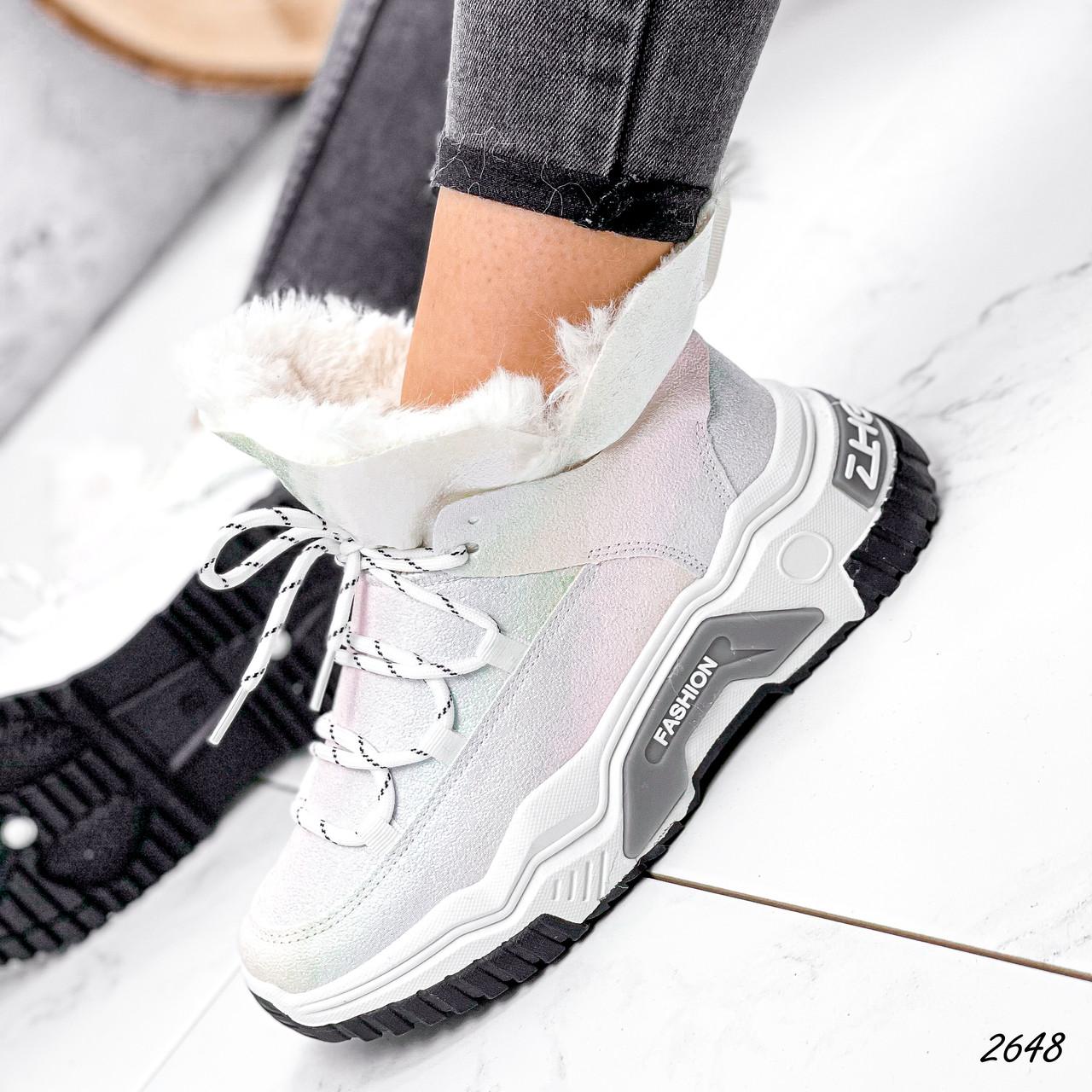 Ботинки женские Tizzar мульти  2648 ЗИМА