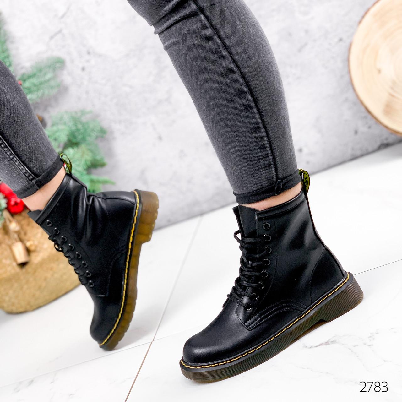 Ботинки женские Klara черный 2783 ДЕМИ
