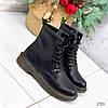 Ботинки женские Klara черный 2783 ДЕМИ, фото 2