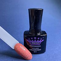 Гель лак для ногтей Master Professional Milky 8 мл №13