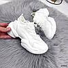 Кроссовки женские Ilar белые 2865, фото 2
