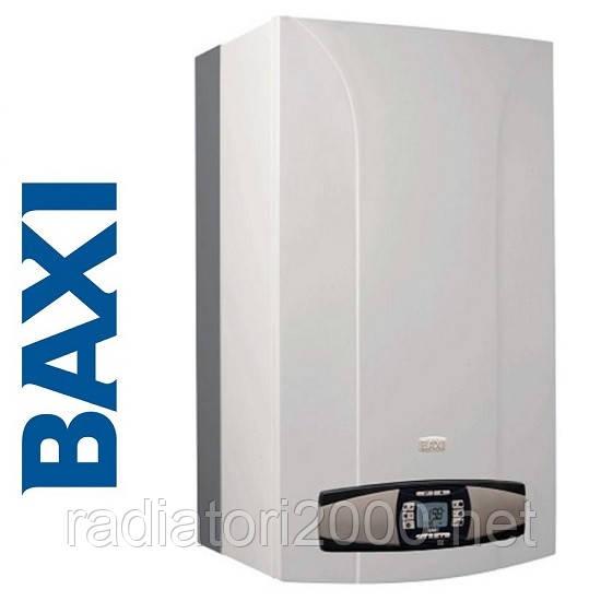 Газовы котел BAXI LUNA3 COMFORT 240 FI (Двухконтурный)+ труба