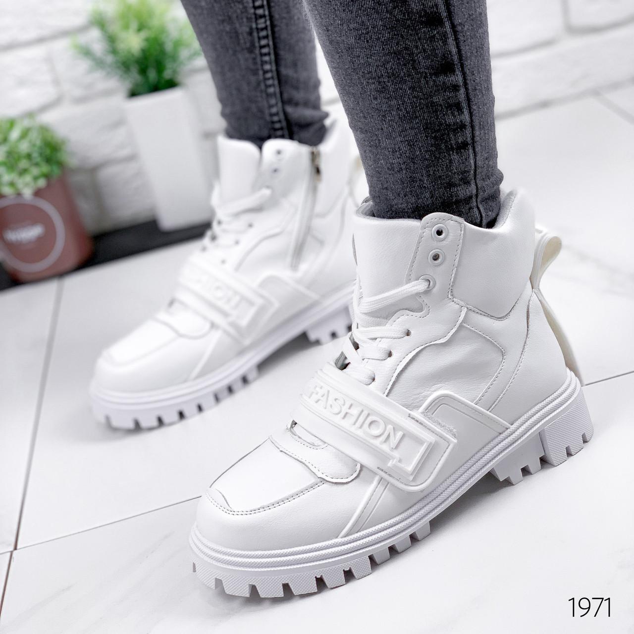 Ботинки женские Reff белые 1971