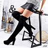 Сапоги женские Roxana 2558 черные ДЕМИ, фото 6
