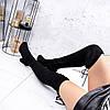 Сапоги женские Roxana 2558 черные ДЕМИ, фото 8