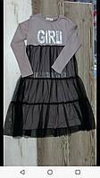 Платье для девочки на 11-14 лет бежевого, серого, хаки цвета оптом