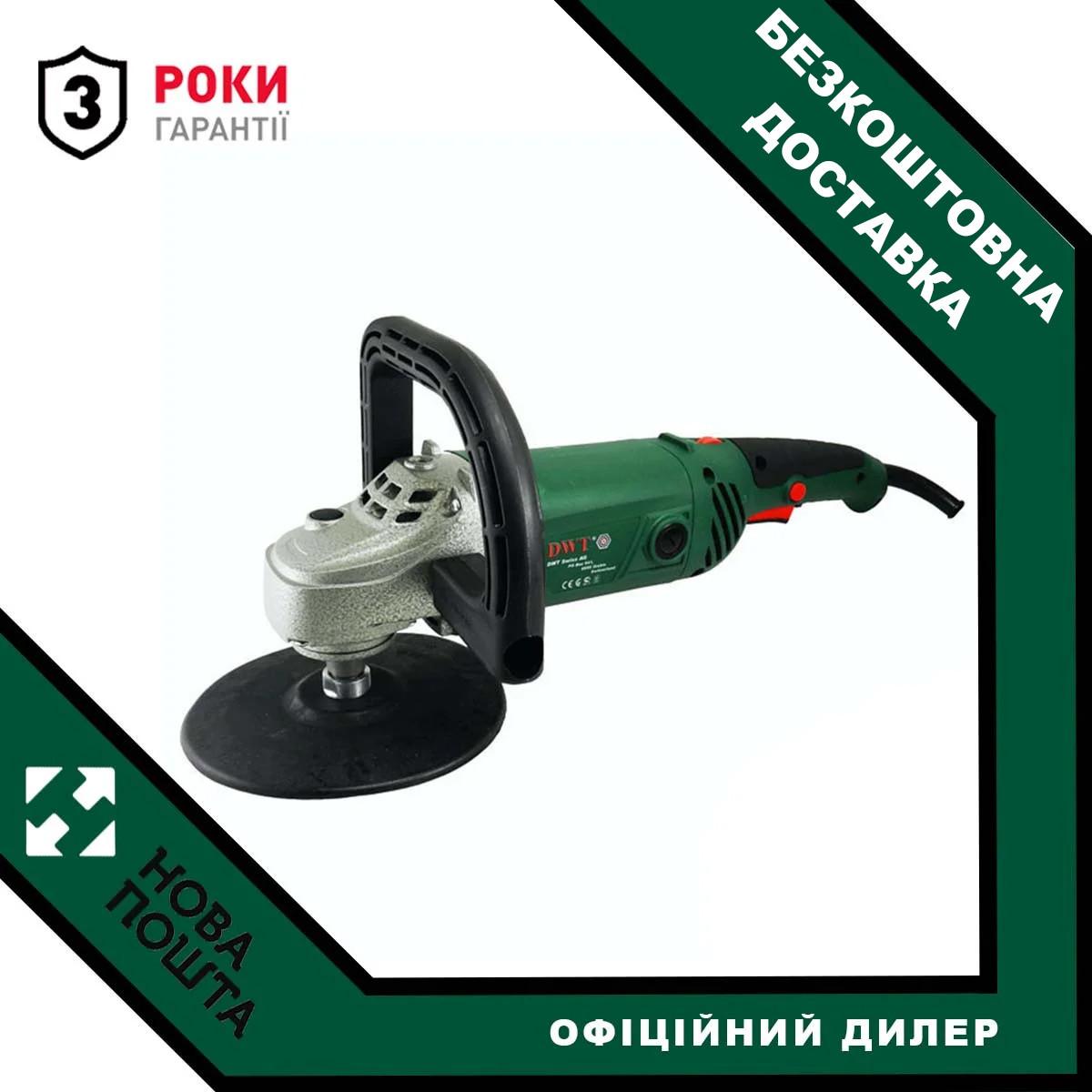 Полировальная машина DWT OP13-180 TV