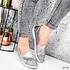 Туфли балетки женские Lorri серебро 2976, фото 9