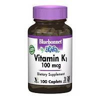 Витамин К1 100мкг 100 капсул
