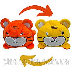 Мягкая игрушка перевертыш  тигренок плюшевый Веселый-злой Цвет Оранжево - желтый