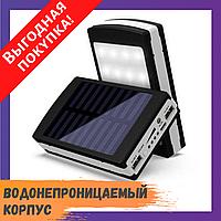 Портативное зарядное устройство Power Bank 50000 mAh Solar LED на солнечной батарее | Повер Банк LED
