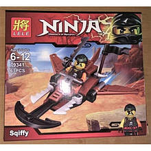 Лего Ninja of spinjitzu, Sqiffy, конструктор