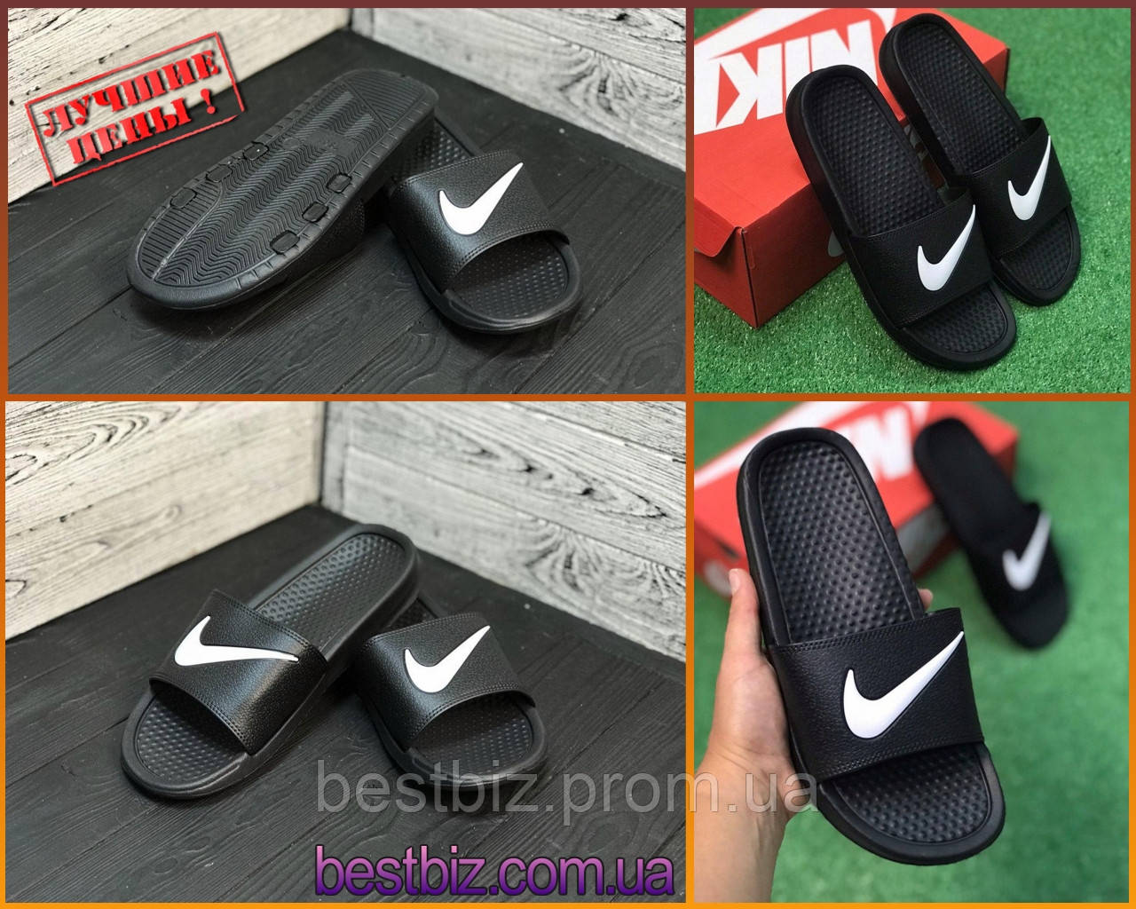 Сланцы мужские Nike черные (шлепки,шлепанцы) (40 последний размер)