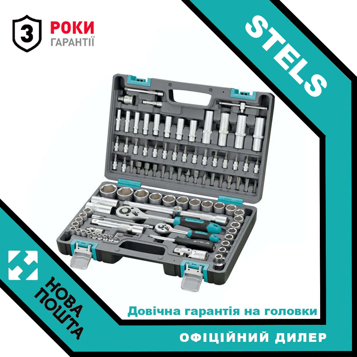 "Набор инструмента STELS 1/2"", 1/4"", CrV, пластиковый кейс 94 предм. (14106)"