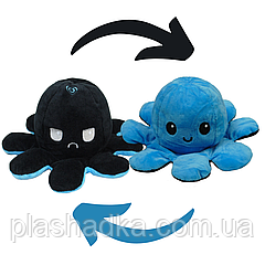 Мягкая плюшевая игрушка Осьминог-перевертыш двухсторонний  Веселый-грустный Цвет Черно - синий