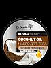 Масло для тіла COCONUT OIL 160 мл Dr.Sante Natural Therapy