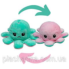 Мягкая плюшевая игрушка Осьминог-перевертыш двухсторонний  Веселый-грустный Цвет Розово - мятный