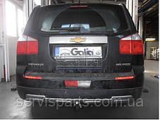 Фаркоп на Chevrolet Orlando 2011- (Шевроле Орландо) оцинкованный, фото 2