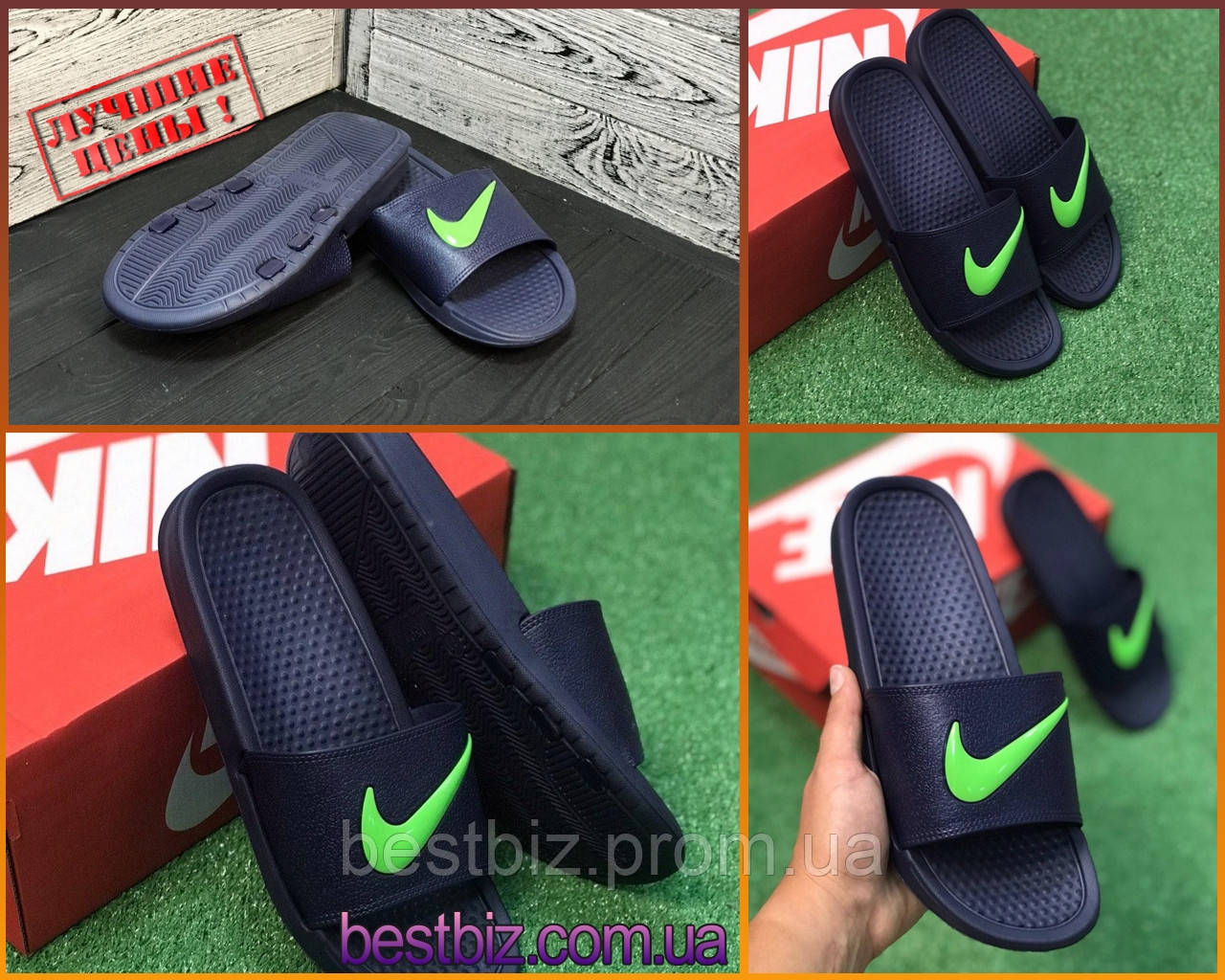 Сланцы мужские Nike синие (шлепки,шлепанцы)