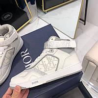 Мужские кроссовки Dior B27 кожаные белые