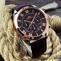 Мужские часы Megalith 0092M Brown-Cuprum-Brown, фото 2